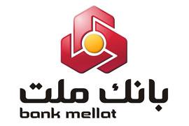 بانک ملت شعبه شریعتی